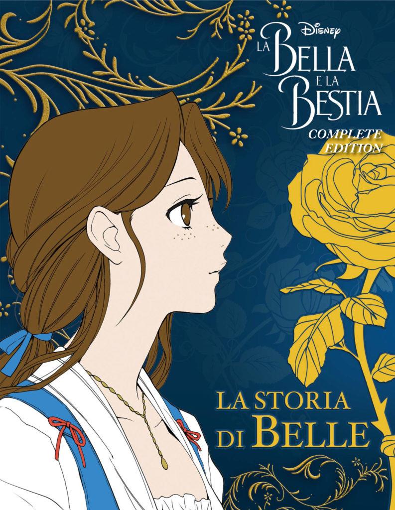 La copertina della Complete Edition del manga de La Bella e la Bestia (lato Belle).