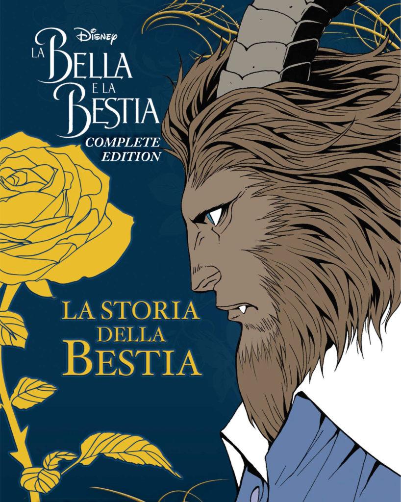La copertina della Complete Edition del manga de La Bella e la Bestia (lato Bestia).