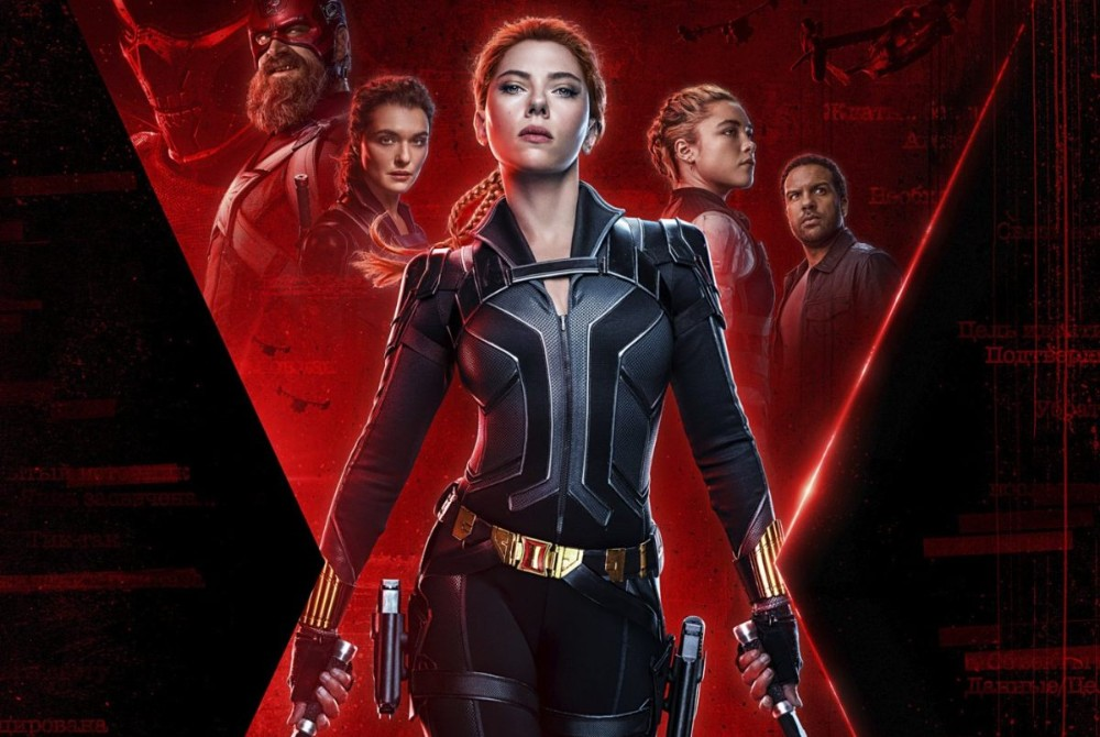 Marvel Cinematic Universe Black Widow