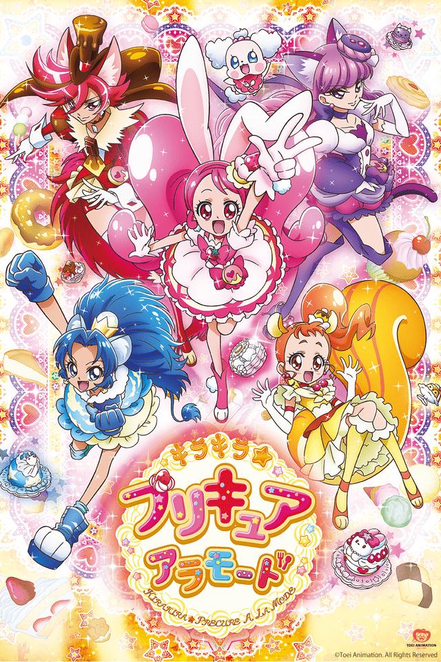 La serie anime Kira Kira Pretty Cure arriverà prossimamente in Italia su Crunchyroll.