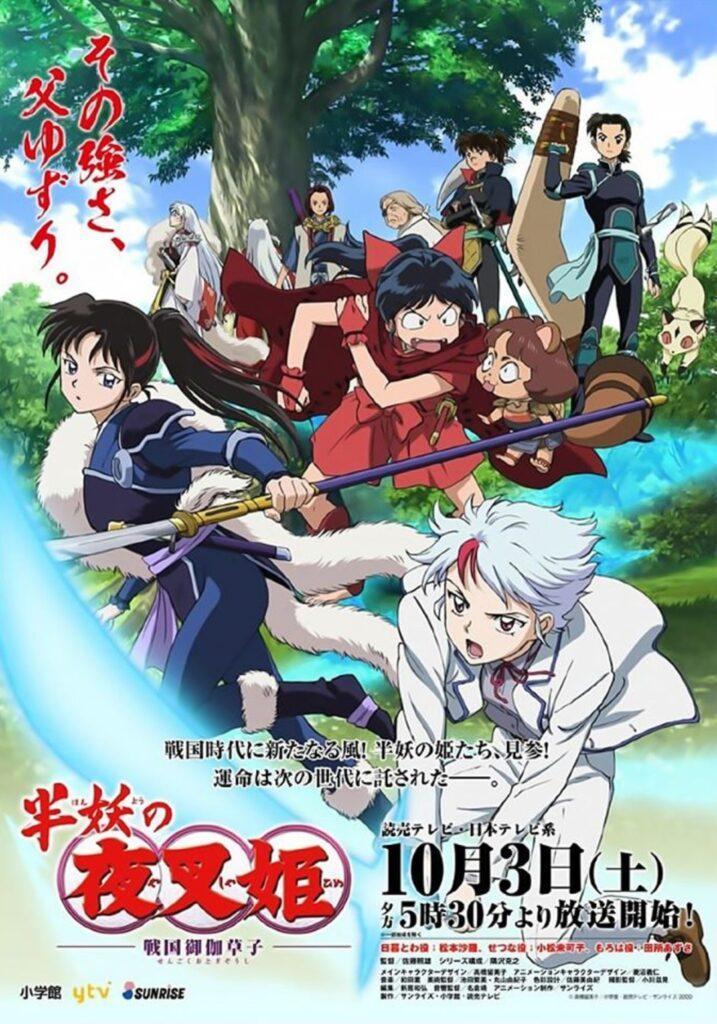 Il poster di Yashahime: Princess Half-Demon, il sequel di Inuyasha.