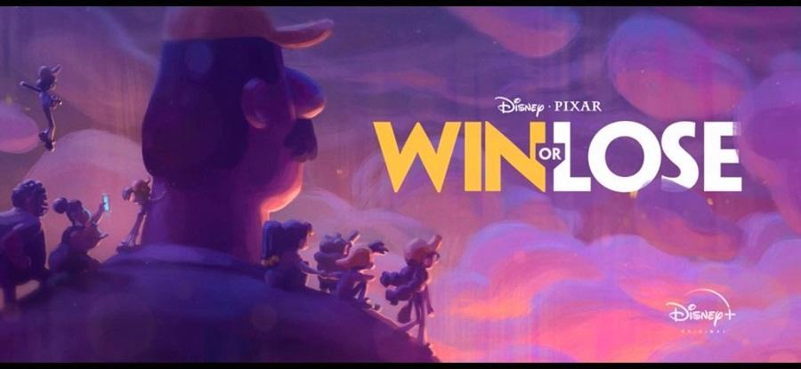 La serie Pixar Animation Win or Lose