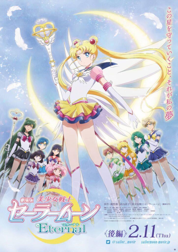 Il poster della seconda parte di Sailor Moon Eternal in arrivo in Giappone a febbraio 2021.